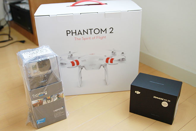 購入したのは3点。DJI Phantom2、Zenmuse、GoPro Hero3