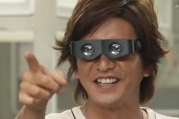 キムタク メガネ