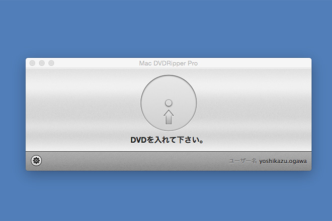 Mac DVD RipperProの起動画面