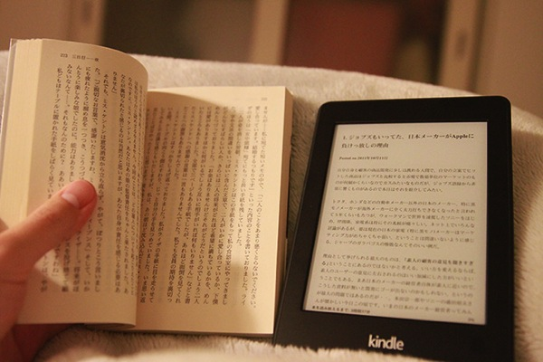Kindle Paperwhiteと本の比較