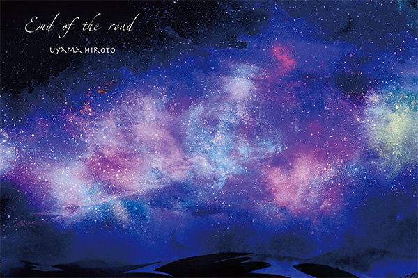 uyama hiroto氏の新曲 end of the road わぃおがわ