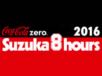 bnr-suzuka8
