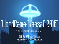bnr-wordcamp