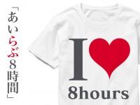 ウェブ上で簡単にTシャツのデザインを作って販売まで出来るSTEERSが超面白い