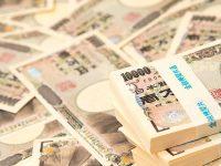 お金のプロ、山崎元氏が教えるお金の増やし方