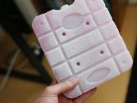 保冷剤で作る簡易クーラーがなかなか快適である