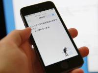 ラングリッチ10回目 ヤナ先生との授業&瞬間英作文トレーニングアプリを購入