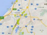 へー石川県にも電気自動車用の充電スタンド結構有るんですな
