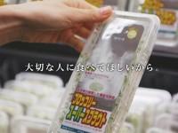 高濃度スルフォラファン含有の野菜、村上農園のブロッコリースーパースプラウトが石川県でも買えるようになるかも(期待)