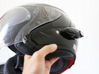 バイクで音楽聴くならヘルメット用のスピーカー、B+COMがかなり快適でオススメ